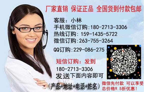 上海兴安得力预算软件价格到底多少钱一口价来