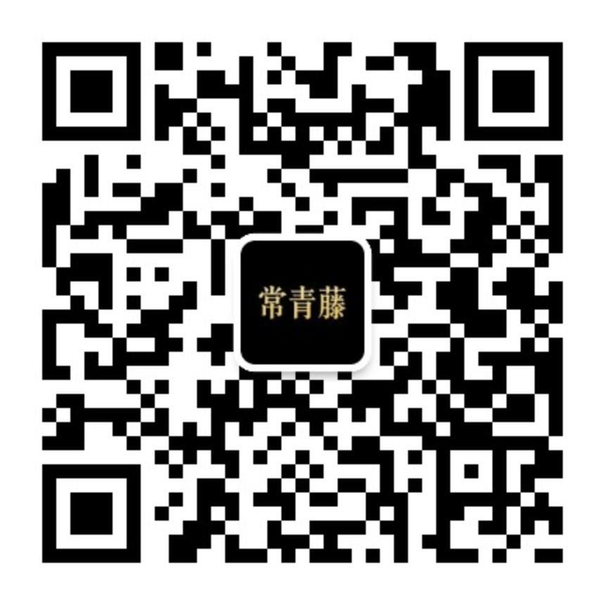 bob开户:重庆常青藤可靠不 源于台湾最先进的美容基因